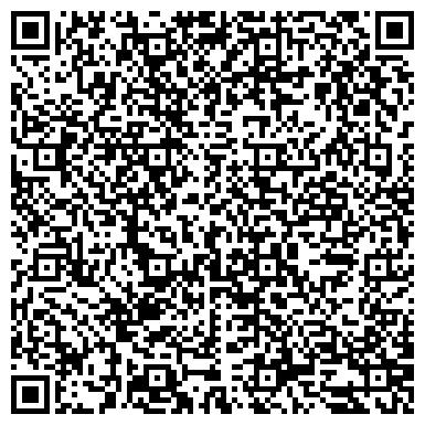 QR-код с контактной информацией организации 3D StroiResurs (3Д СтройРесурс), ТОО