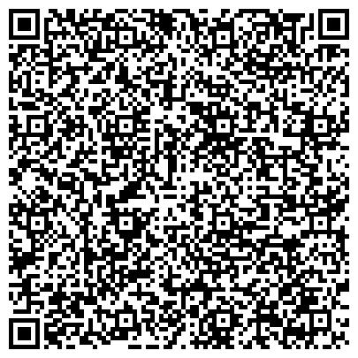 QR-код с контактной информацией организации APF Management (АПФ Менеджмент), ТОО