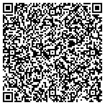 QR-код с контактной информацией организации Успех плюс с, ТОО