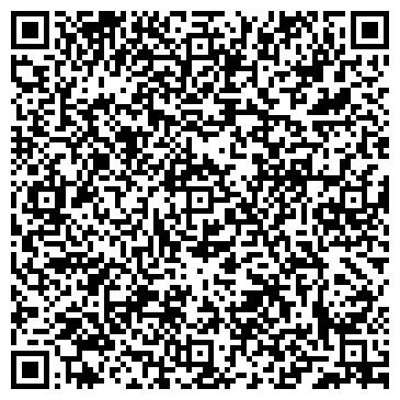 QR-код с контактной информацией организации Шпилюк С А, ИП