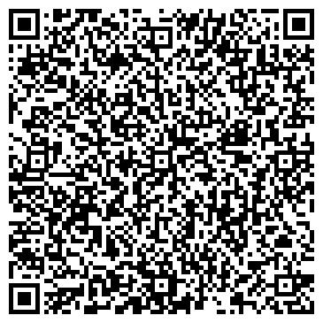 QR-код с контактной информацией организации Халык Олжас, ИП
