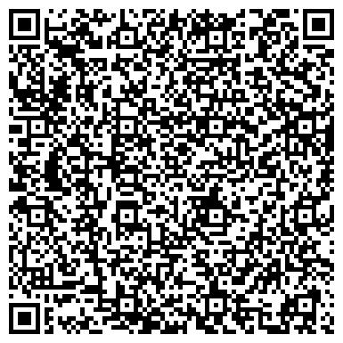 QR-код с контактной информацией организации Магазин Стелла, ТОО