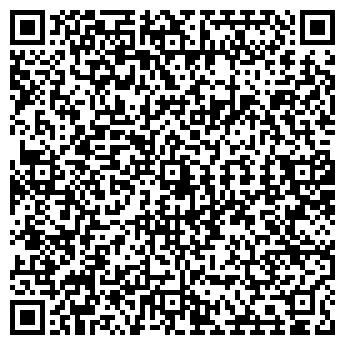 QR-код с контактной информацией организации Алимжанова А., ИП