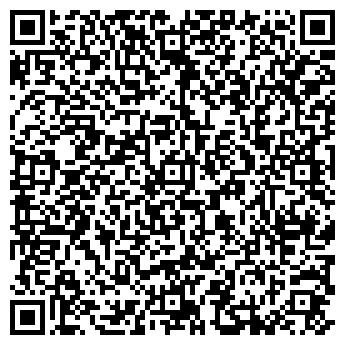 QR-код с контактной информацией организации Бархатный Мир, ТОО