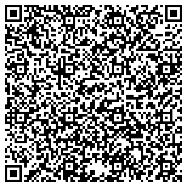 QR-код с контактной информацией организации TIT-UNICOM-Атырау (ТИТ-ЮНИКОМ-Атырау), ТОО