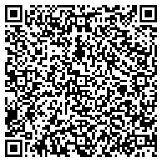 QR-код с контактной информацией организации ООО АТП-1