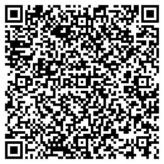 QR-код с контактной информацией организации ИП Вечная Память