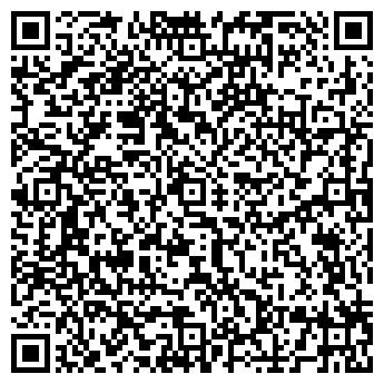 QR-код с контактной информацией организации КазРитуал, ИП