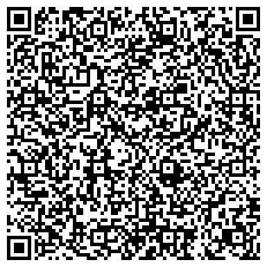 QR-код с контактной информацией организации Темир-Арт, ТОО