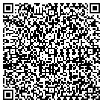 QR-код с контактной информацией организации Андас и С, ТОО