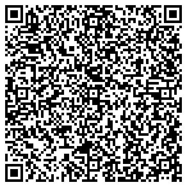 QR-код с контактной информацией организации AVS Line (АВС Лайн), ТОО
