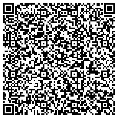 QR-код с контактной информацией организации Clean Air Kazakhstan (Клиан Эйр Казахстан), ИП