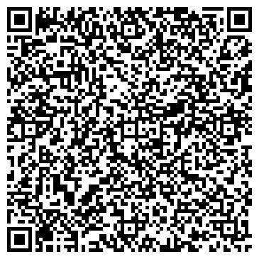 QR-код с контактной информацией организации Водпроект, ТОО