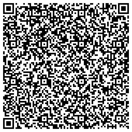 QR-код с контактной информацией организации Семей-Водоканал, Государственное коммунальное предприятие
