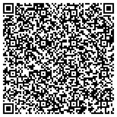 QR-код с контактной информацией организации КАМЕНЕЦ-ПОДОЛЬСКИЙ КАБЕЛЬНЫЙ ЗАВОД, ООО