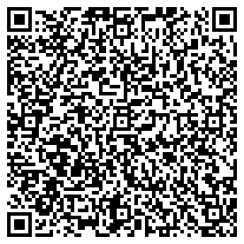 QR-код с контактной информацией организации Super Pipe (Супер Пайп), ТОО
