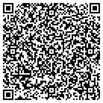 QR-код с контактной информацией организации Шелла, ТОО