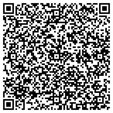 QR-код с контактной информацией организации Казахский Водоканалпроект, АО