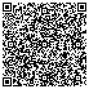 QR-код с контактной информацией организации Успение, ИП