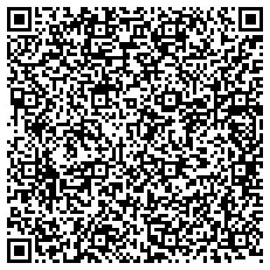 QR-код с контактной информацией организации ОАО ПОДОЛЬСКИЙ ЦЕМЕНТ, ОАО
