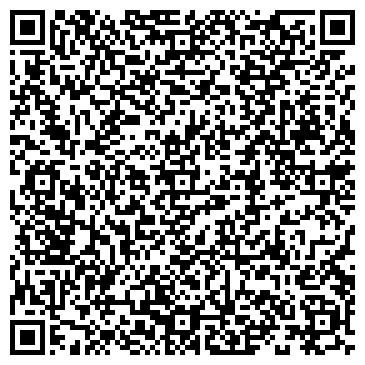 QR-код с контактной информацией организации Минскмелиоводхоз объединение