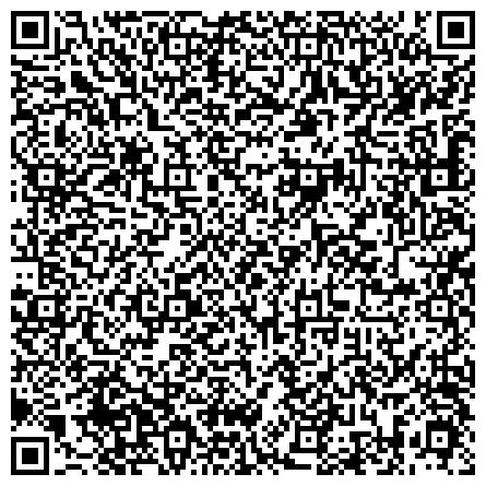 QR-код с контактной информацией организации Художественная мастерская по работе с камнем Вознесение ритуальые услуги, ТОО