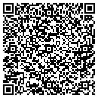 QR-код с контактной информацией организации Kuchen-Master (Кухен-Мастер), ТОО