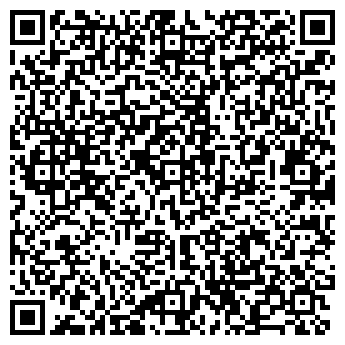 QR-код с контактной информацией организации Рахымжан, ИП