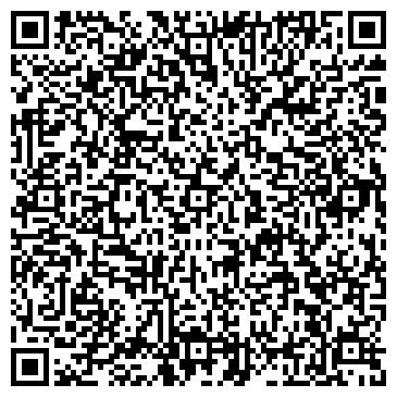 QR-код с контактной информацией организации Строительная Помощь, ООО