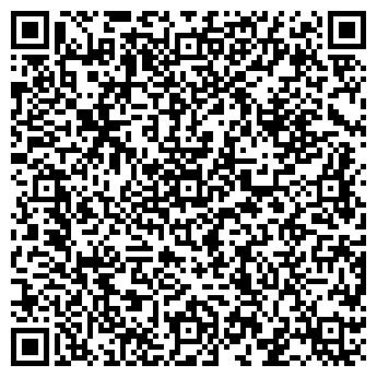 QR-код с контактной информацией организации Казинвестспецмонтаж, ТОО