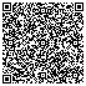 QR-код с контактной информацией организации Ханько А. М, ИП