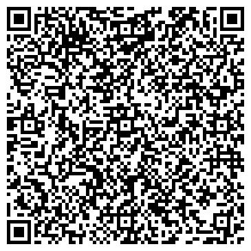 QR-код с контактной информацией организации Вспомнить былое, ТОО