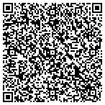 QR-код с контактной информацией организации Костанай-Су, ГКП