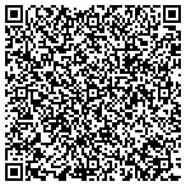 QR-код с контактной информацией организации ИНТЭКС, КОММЕРЧЕСКОЕ МП