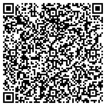 QR-код с контактной информацией организации ХэдвэйСервис, ООО