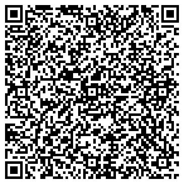 QR-код с контактной информацией организации Хо Сай, ТОО