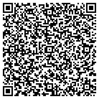 QR-код с контактной информацией организации Астана су Арнасы,ГКП