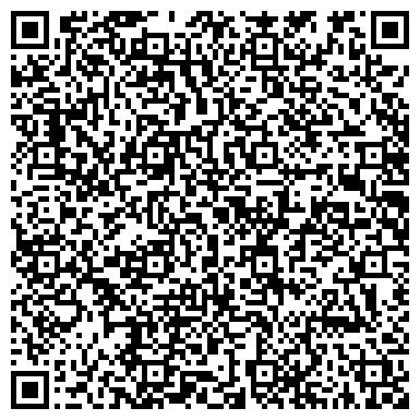 QR-код с контактной информацией организации Водные ресурсы маркетинг, ТОО