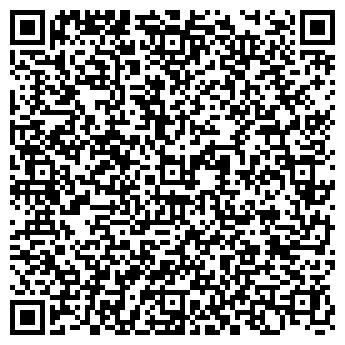 QR-код с контактной информацией организации Люкс Аділет, ТОО