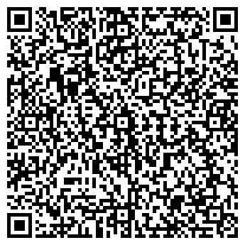 QR-код с контактной информацией организации Жасыл-Даму, ТОО