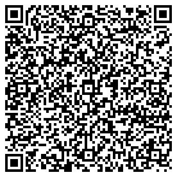 QR-код с контактной информацией организации Астана Таза Ауа,ТОО