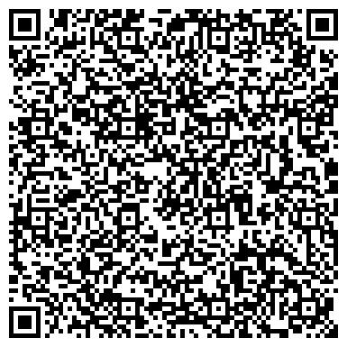 QR-код с контактной информацией организации Казводоканалналадка специализированное предприятие, ТОО
