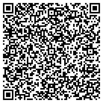 QR-код с контактной информацией организации Бовтрукевич В. В., ИП