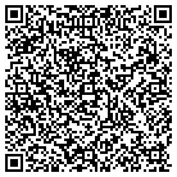 QR-код с контактной информацией организации Leon (Лион), ИП