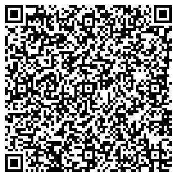 QR-код с контактной информацией организации Грабро, ТОО