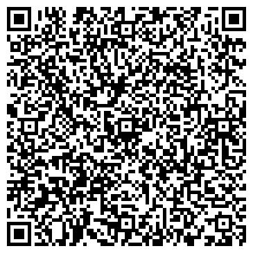 QR-код с контактной информацией организации Rost Garant Ltd (Рост Гарант Лтд),ТОО