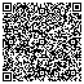 QR-код с контактной информацией организации Абдулов, ИП