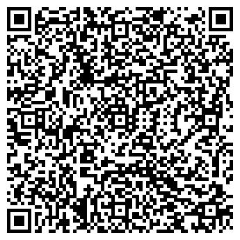 QR-код с контактной информацией организации Юмирстрой, ЧУП