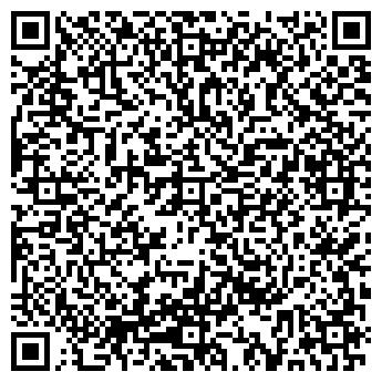 QR-код с контактной информацией организации Тассервис, ТОО