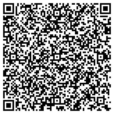 QR-код с контактной информацией организации Светоч Актау, ТОО